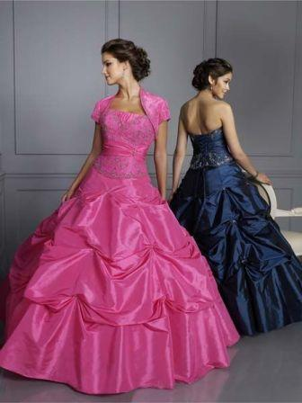dresses for quinceaneras with jacket